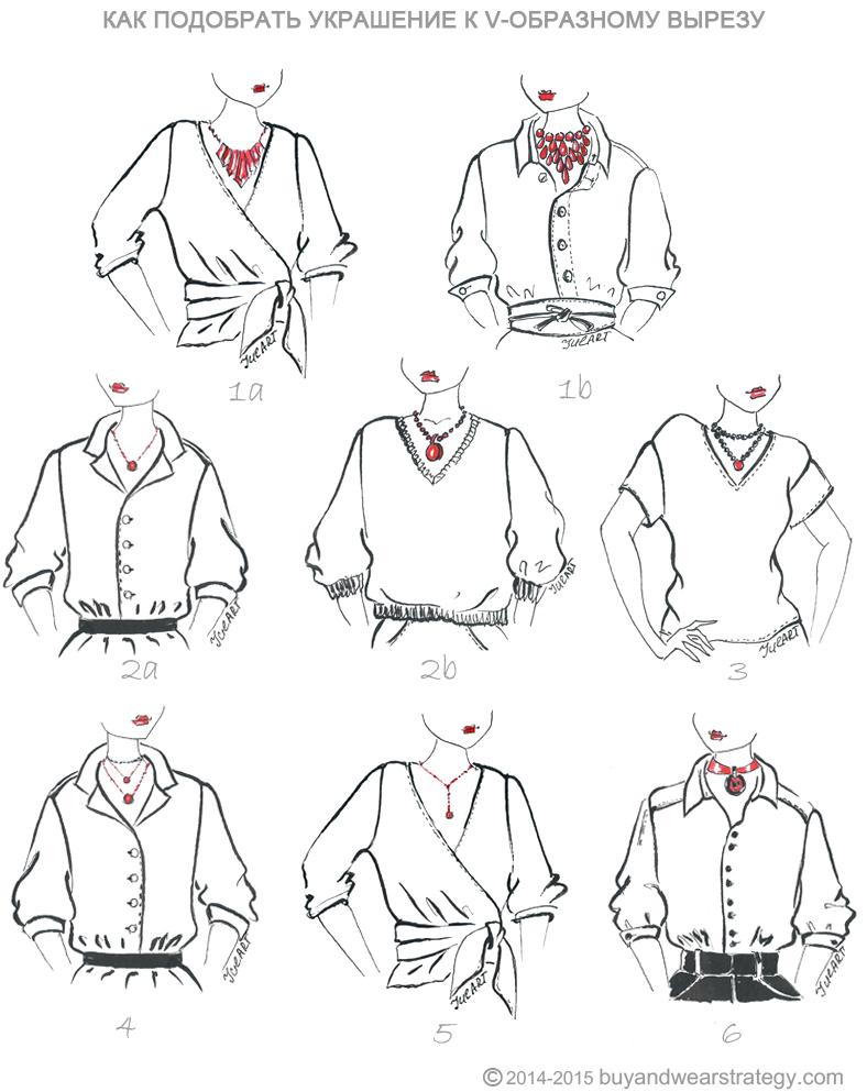 htt www panda by одежда